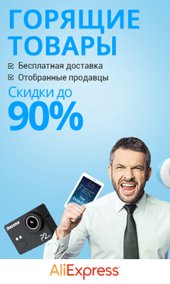 Реклама на портале новостройкиврыбном.рф